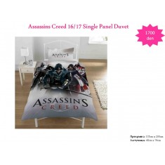 Assassins creed 16/17 Single Panel Duvet / Homeware