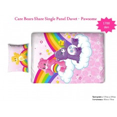 Care Bears Share Single Panel Duvet / Homeware