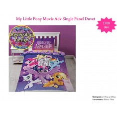 My Little Pony Movie Adv Single panel Duvet / Homeware