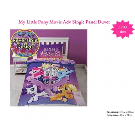 My Little Pony Movie Adv Single panel Duvet / Homeware