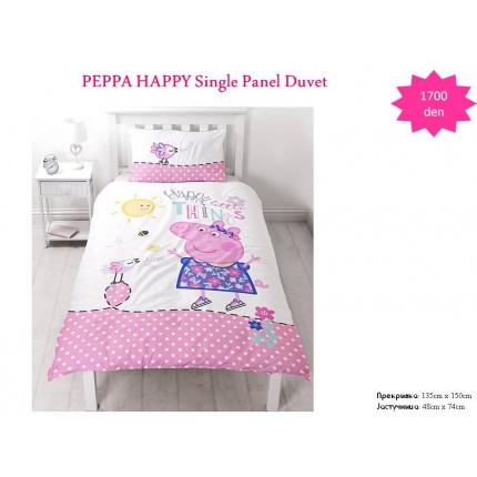 Peppa Happy Single Panel Duvet / Homeware