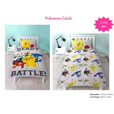 Pokemon Laredo Single Panel Duvet / Homeware