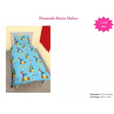 Nintendo Mario Maker Single Rotary Duvet / Homeware