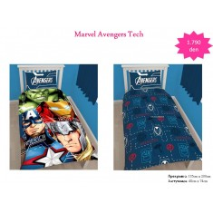 Marvel Avengers Tech Single Panel Duvet / Homeware