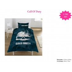 Call Of Duty Single Panel Duvet / Homeware